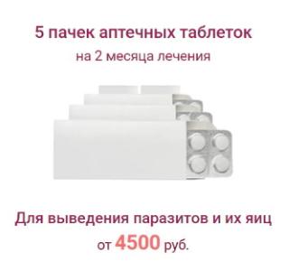 Аптечный аналог от глистов